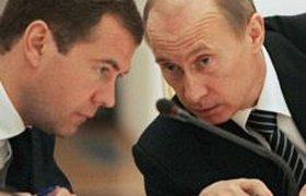 Путин лишает Медведева власти над регионами