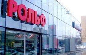"""Автодилер """"Рольф"""" покупает банк для кредитования покупателей"""