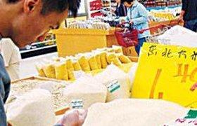 Цены на рис установили рекорд. На рынках паника