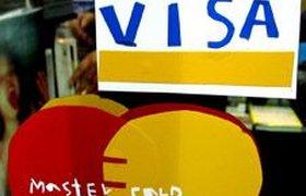 MasterСard обогнал Visa по прибыли в первом квартале 2008 года