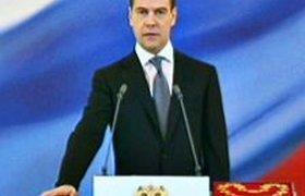 Путин официально передал Россию Медведеву. Видео
