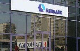 """Племянник Гуцериева передумал продавать """"Бинбанк"""""""