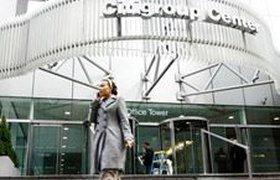 Citigroup распродает активы на $500 млрд