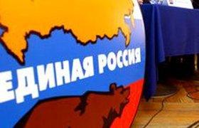 «Единая Россия» поможет вкладчикам, заемщикам и владельцам ценных бумаг