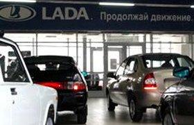"""Очереди за """"Ладами"""" не помогли: прибыль """"АвтоВАЗа"""" упала в два раза"""