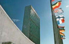 ООН оспорила оптимистичные прогнозы роста мировой экономики