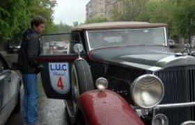 Ралли старинных автомобилей: возможно, вы видите их в последний раз (ФОТО)