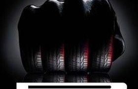Шины Pirelli будут делать в России