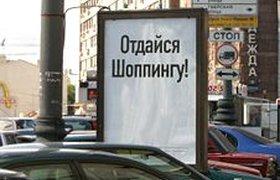 Открыть магазин на Тверской стоит дороже, чем в Лондоне