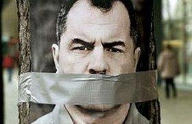 Amnesty International поставила России диагноз за 2008 год