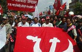 Закат королевской династии: Непал стал республикой. Фоторепортаж