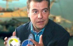 Медведев предотвратил появление энергетического гиганта
