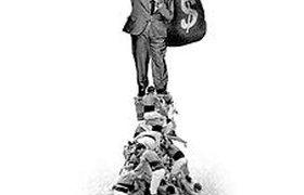 С начала года финансовые пирамиды обманули россиян на 32 млрд рублей