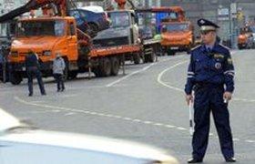 Московские власти ограничили аппетит эвакуаторов
