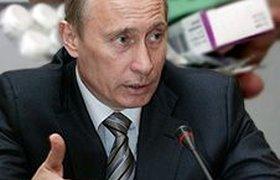 Путин предложил создать систему всеобщего лекарственного страхования