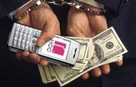 Судебные приставы начали лишать должников сотовой связи