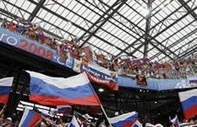 Россия - Испания: как попасть на полуфинал Евро-2008