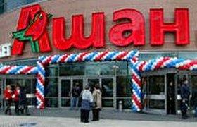 Auchan откроет торговый центр несмотря на РЖД, пожарных и ГИБДД