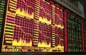 Китайский банк заставил азиатские рынки расти