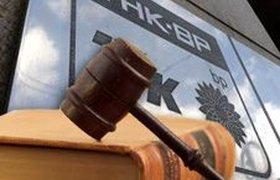 Акционеры ВР пошли в судебную контратаку