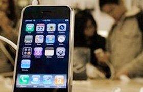 Новый iPhone появится в России уже 15 июля. Пока неофициально