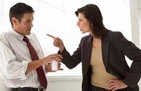 Сотрудник-лодырь или придирающийся босс?
