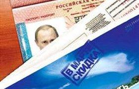 """ФАС выяснит, пользуется ли Путин услугами турагентства """"Астра"""""""