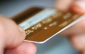 Кредитные карты - конек МКБ