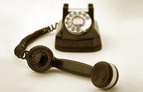 """ЦВ """"Протек"""": первое собеседование - по телефону"""