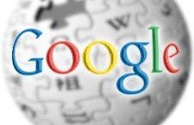 Энциклопедия от Google позволит авторам зарабатывать деньги