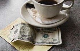 Московский кофе оказался самым дорогим в мире