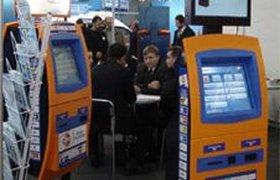 В РФ появился новый игрок на рынке электронных платежей