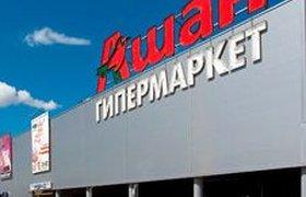 Auchan просит подарки деньгами