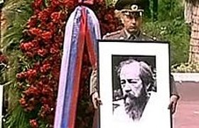 В Москве похоронен Александр Солженицын. Видео
