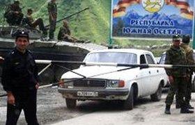 У Южной Осетии и Абхазии появился шанс на независимость