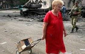 Война стоила Южной Осетии 18 млрд рублей