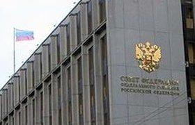 Парламент призвал Медведева признать независимость Абхазии и Южной Осетии