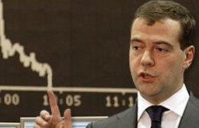 Медведев обрек фондовый рынок на неизбежное падение