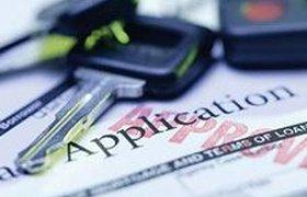 НОМОС-банк: консультация по автокредиту в два этапа