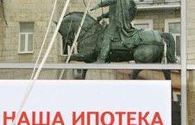 Банк России пытается предотвратить кредитный кризис в стране