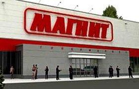 """Сеть супермаркетов """"Магнит"""" открывает по магазину в 27 часов"""
