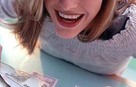 Кредит наличными в банке Траст: проще некуда