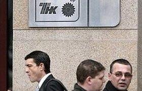 Мир в ТНК-BP отвел подозрения от Кремля