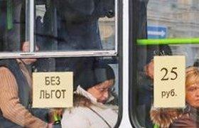 Стоимость проезда в общественном транспорте снова вырастет