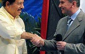 Россия будет бороться с США с помощью Кубы и Венесуэлы