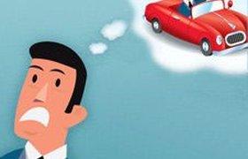 Банки ужесточают условия автокредитования