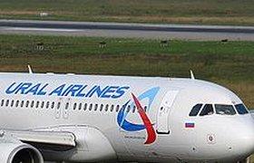 Российские туристы не могут вовремя вернуться с отдыха