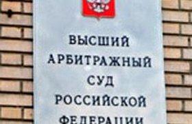Трехлетний спор Росимущества с Домодедово разрешился не в пользу чиновников