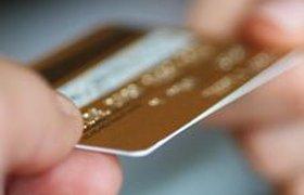 Получить кредитную карту в GE Money Bank будет непросто