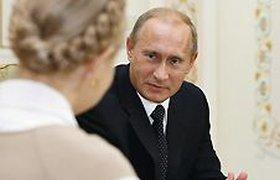 Путин назвал Ющенко мазуриком и договорился с Тимошенко о ценах на газ